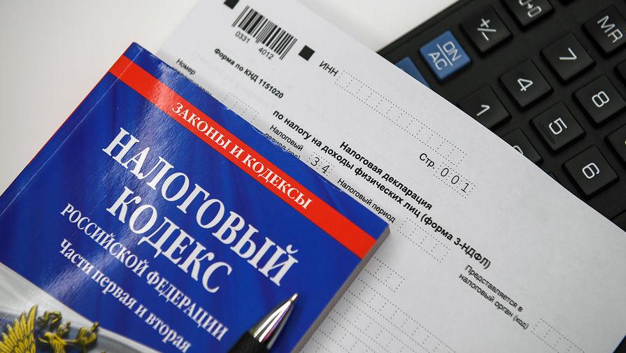 В России ввели налог для богатых