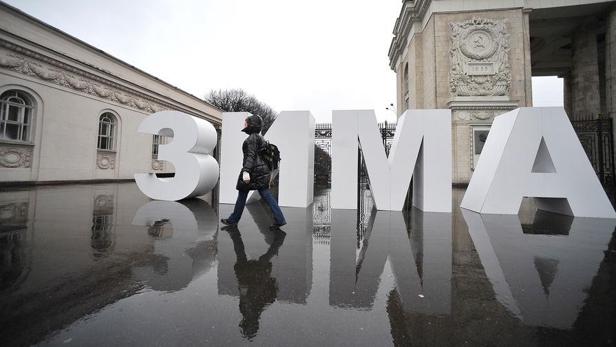 Синоптики пообещали москвичам хмурое и дождливое потепление