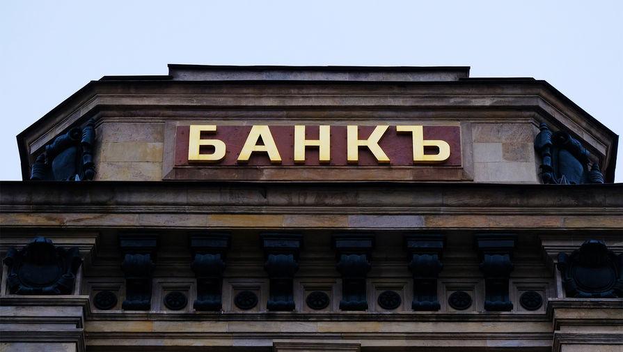 Чистая прибыль российских банков побила рекорды в 2021 году