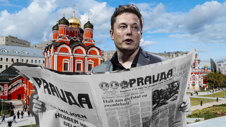 """""""Фейк-ньюс"""" стали главной темой Евразийского медиа-форума в Алма-Ате"""