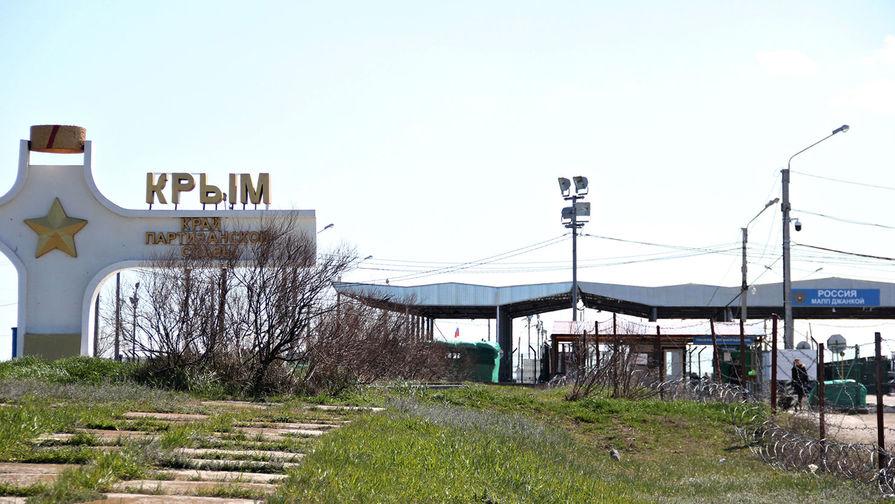Стелла «Крым- край Партизанской славы» возле пункта пропуска «Джанкой» на границе России и Украины