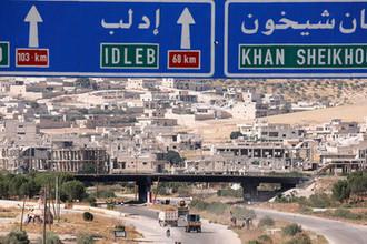 Ответ террористам: Госдеп объяснил удар по Идлибу