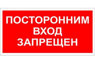 «Локомотив» закрыл двери