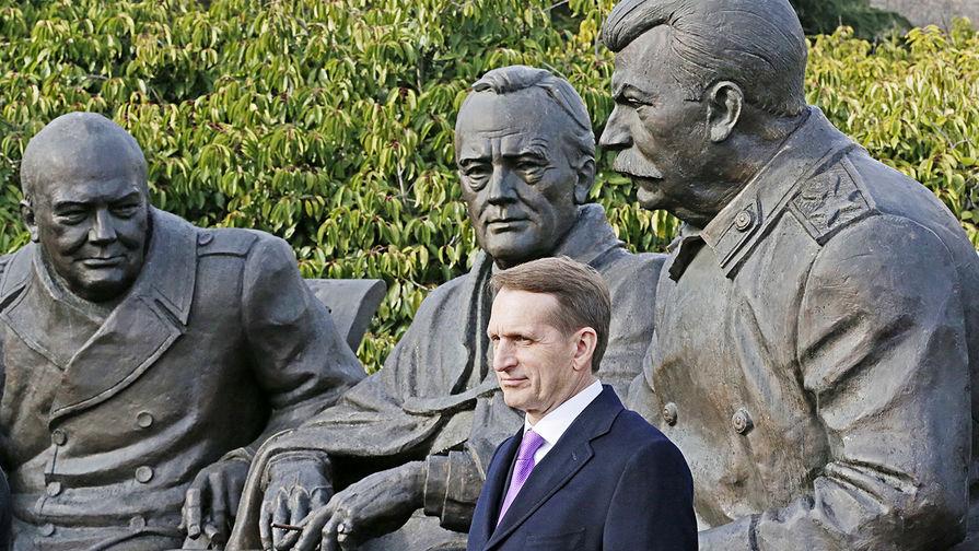 Сергей Нарышкин открыл в Ялте памятник Ф.Рузвельту, И.Сталину и У.Черчиллю