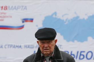 Предвыборный плакат в Ставрополе, февраль 2018 года