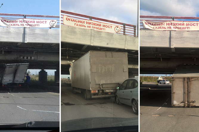 Две «Газели», которые не проехали, и еще один грузовик, коллаж «Газеты.Ru»