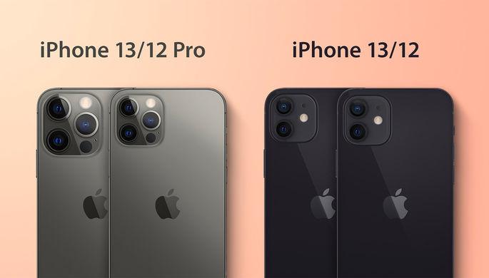 Толще, чем было: журналисты сравнили iPhone 13 и iPhone 12