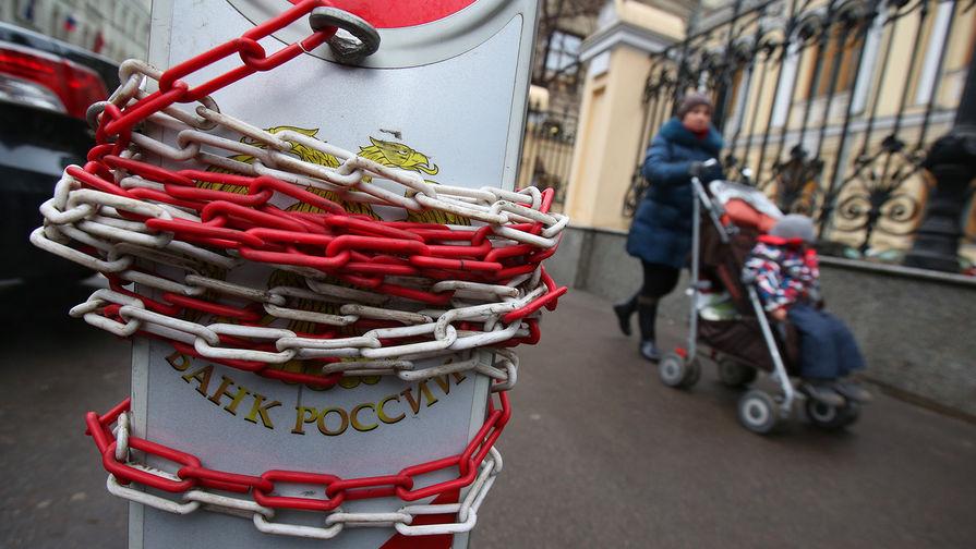 Кредит подороже, рост пониже: что ждет Россию