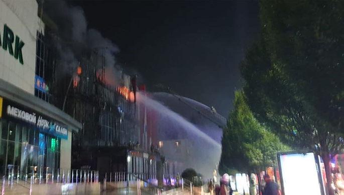 Пожар в торговом центре «Гранд-парк» в центре Грозного, 19 сентября 2019 года