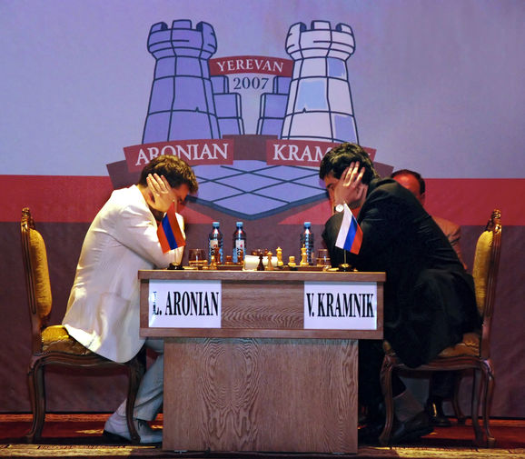Матч между победителем Кубка мира ФИДЕ гроссмейстером из Армении Левоном Ароняном и абсолютным чемпионом мира Владимиром Крамником в Ереване, 2007 год