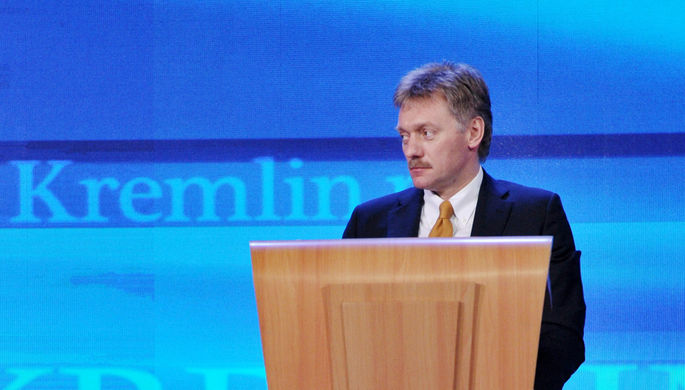 Пресс-секретарь Дмитрий Песков во время пресс-конференции президента России Владимира Путина в...