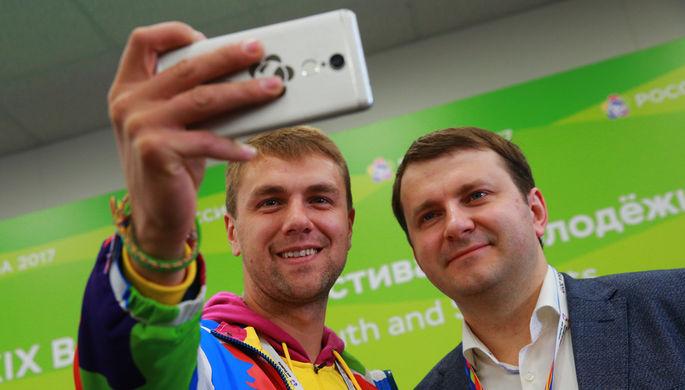 Министр экономического развития России Максим Орешкин во время Всемирного фестиваля молодежи и студентов в Сочи, 17 октября 2017 года