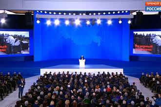Презентация лазерного оружия во время послания президента России Владимира Путина к Федеральному собранию в Москве, 1 марта 2018 года