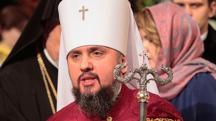 Гибридное православие