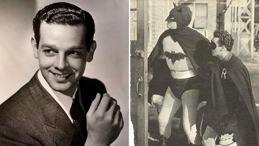 Роберт Лоури в сериале &laquo;Бэтмен и Робин» (1949) <br><br> Роберт Лоури вошел в историю как Бэтмен, у которого был, пожалуй, самый странный внешний вид — даже с учетом того, что в те годы супергерои на экране в большинстве своем выглядели весьма сомнительно