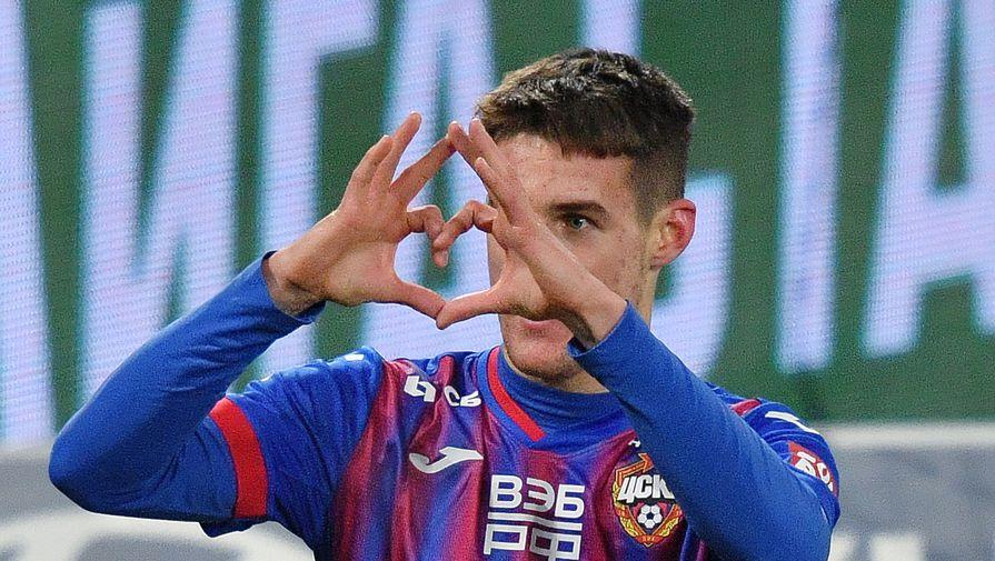 Нападающий ЦСКА Илья Шкурин празднует гол