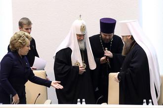 Первое заседание рождественских парламентских встреч в Совете Федерации