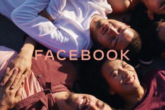 Новый символ, старые проблемы: зачем Facebook сменила лого