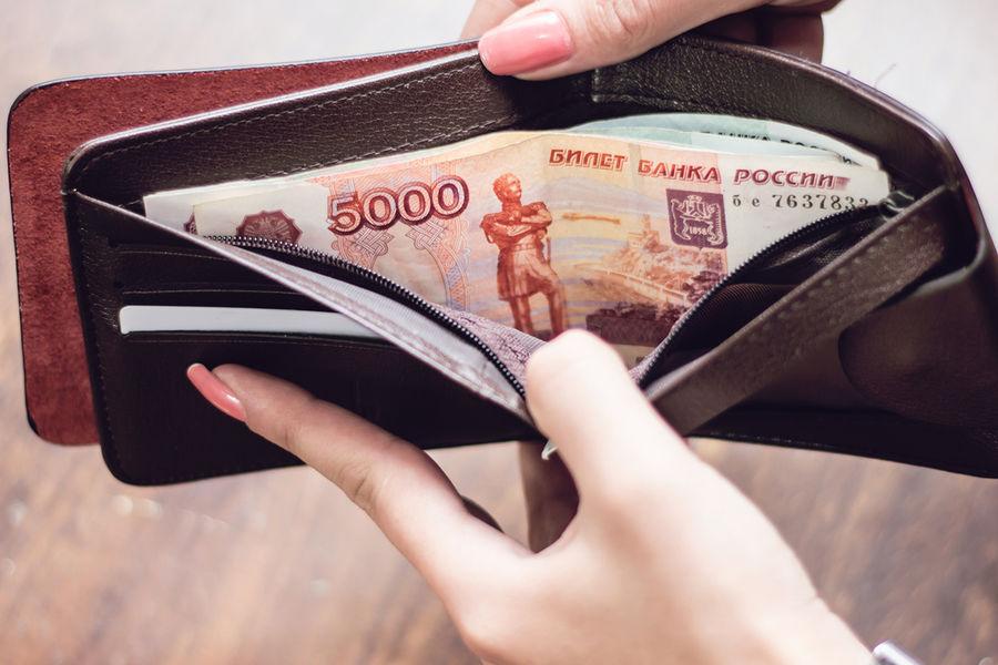 Р�сследование выявило желаемый размер зарплаты СѓСЂРѕСЃСЃРёСЏРЅ