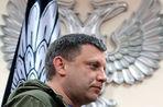 ДНР полностью прекратит поставки угля и металла Украине