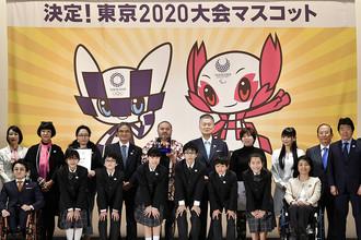 Талисманы Олимпиады и Паралимпиады 2020 года