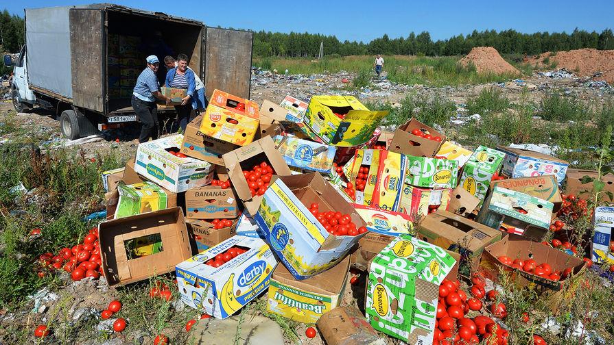 Уничтожения санкционных продуктов