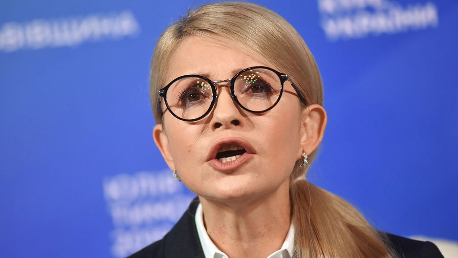 На выступлении Тимошенко в толпу бросили дымовые шашки