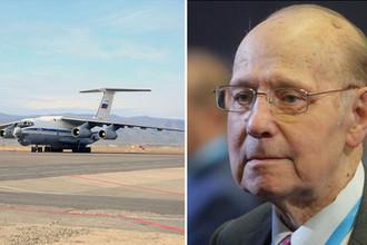 «Я горжусь им»: умер создатель Ил-76