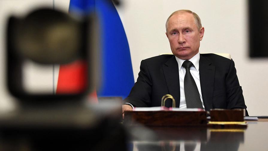 Президент России Владимир Путин проводит в режиме видеоконференции совещание с представителями общественности Дагестана, 18 мая 2020 года