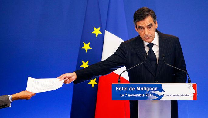 Экс-премьер Франции Франсуа Фийон