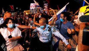 Протесты в Иерусалиме, 14 июля 2020 года