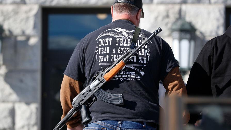 Как интерес афроамериканцев к оружию влияет на протесты в США - Газета.Ru