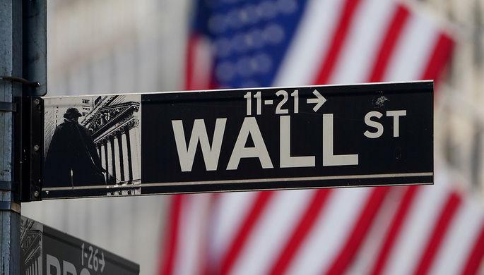 Ставка устояла: ФРС подождет нового президента США