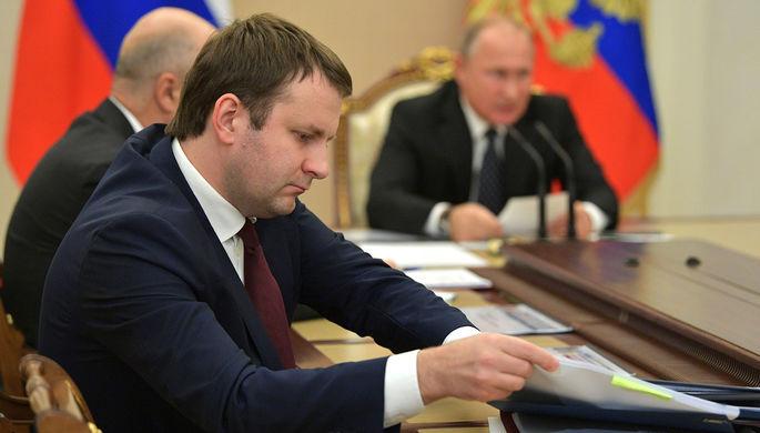 COVID-19 помог: когда экономика России войдет топ-5