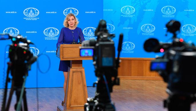 Официальный представитель министерства иностранных дел России Мария Захарова на брифинге по текущим...