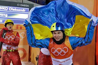 Александр Абраменко (Украина) в финале лыжной акробатики на соревнованиях по фристайлу среди мужчин на XXIII зимних Олимпийских играх в Пхенчхане