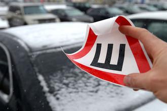 Ушла эпоха: МВД отменяет знак «Шипы»