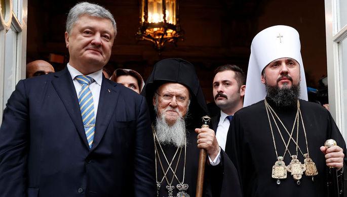 Тропа религиозной войны: что Варфоломей послал Украине