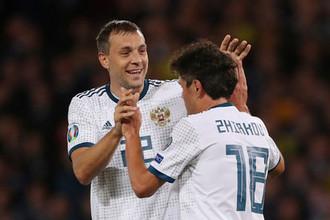 Артем Дзюба (слева) и Юрий Жирков стали главными героями матча Шотландия — Россия