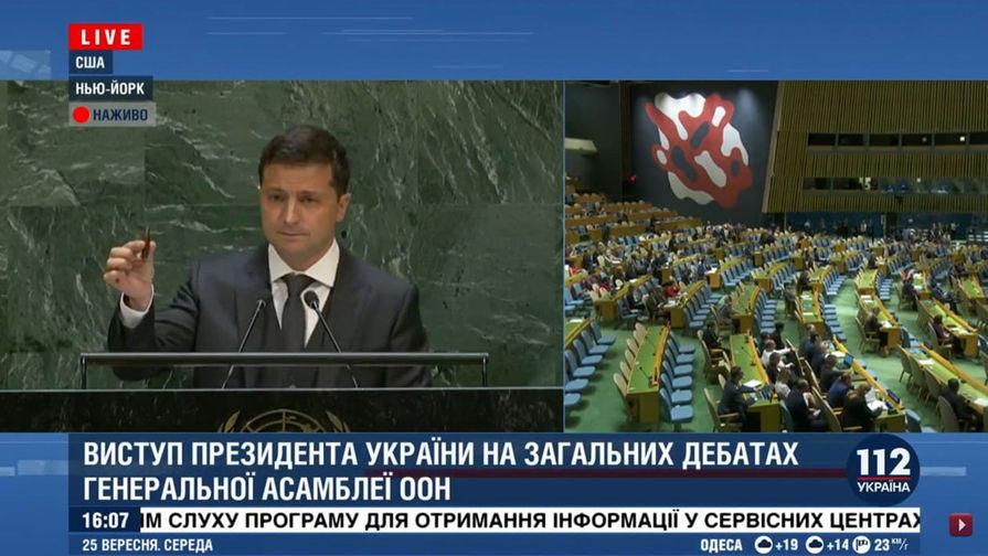 Зеленский показал пулю в ООН