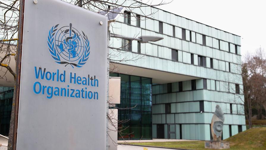 В МИД Германии раскритиковали выход США из ВОЗ во время пандемии