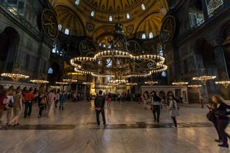 Космос в Стамбуле