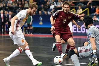 Испанцы обыграли сборную России в финале мини-футбольного Евро