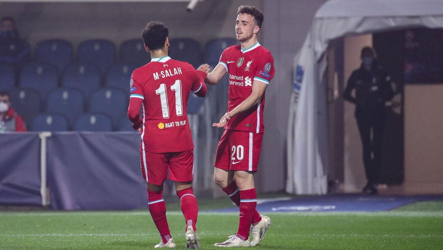 Игроки «Ливерпуля» Мохамед Салах и Диогу Жота