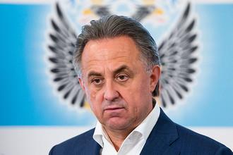 Министр спорта Виталий Мутко