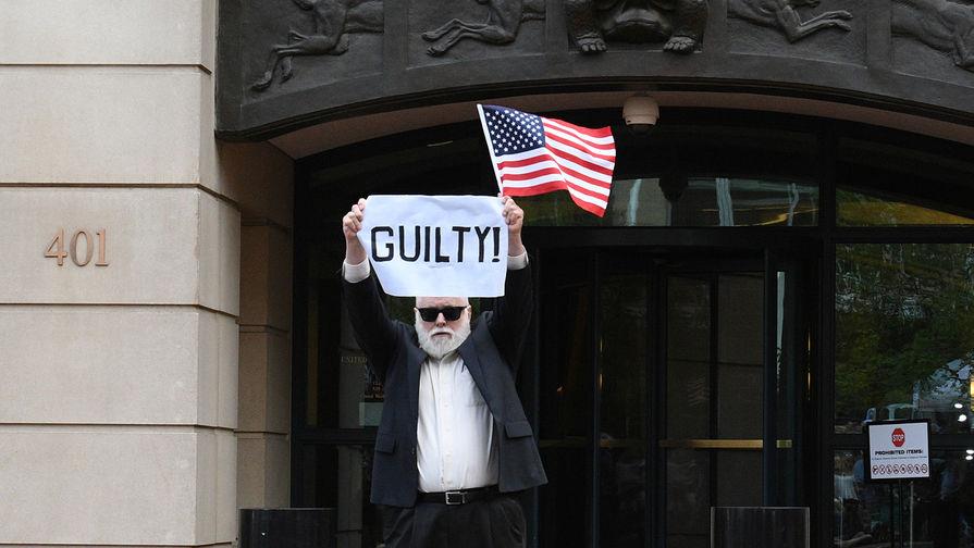 Трамп назвал расследование по делу Манафорта