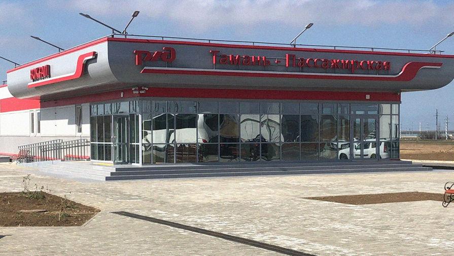 Узловая железнодорожная станция «Тамань-Пассажирская» в Тамани, 24 сентября 2019 года