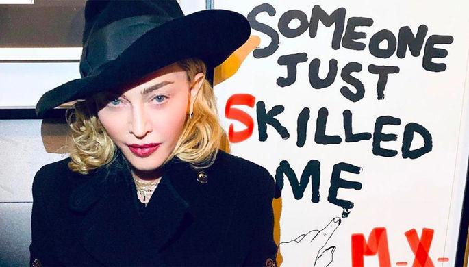 «Безумие»: Instagram удалил пост Мадонны о «лекарстве» от COVID-19