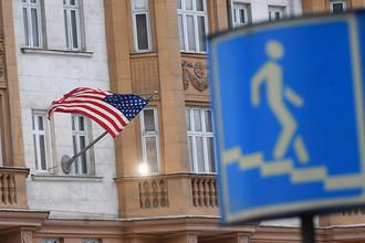 Фасад здания посольства США в Москве