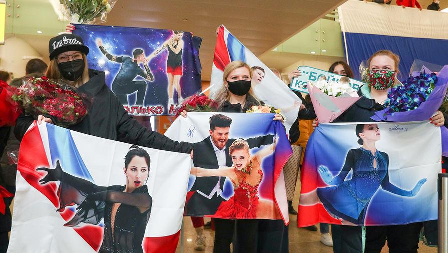 Болельщики в аэропорту Шереметьево во время встречи российских фигуристов, вернувшихся с чемпионата мира по фигурному катанию в Стокгольме, 29 марта 2021 года